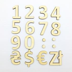 Набір цифр та грошових знаків 28 шт. 00-2-3