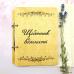 Щоденник вдячності квітковий 13-001