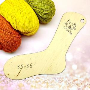 Блокатор для шкарпеток 35-36 розмір
