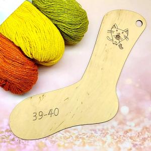 Блокатор для шкарпеток 39-40 розмір